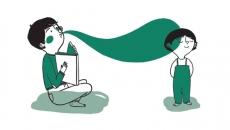Il·lustració de la guia