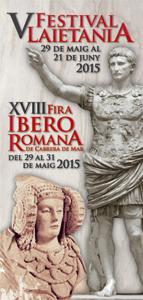 XVIII Fira Iberoromana